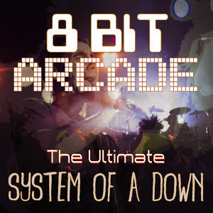 8-Bit Arcade