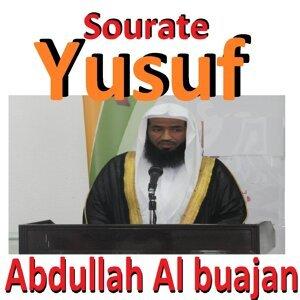 Abdullah Al Buajan 歌手頭像