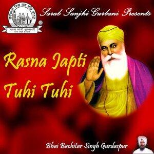 Bhai Bachitar Singh Gurdaspur 歌手頭像
