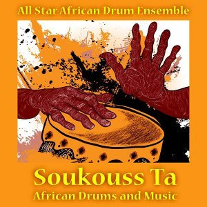 All Star African Drum Ensemble 歌手頭像