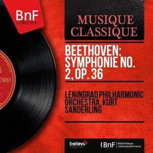 Leningrad Philharmonic Orchestra, Kurt Sanderling 歌手頭像