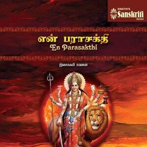 Isaikkavi Ramanan 歌手頭像
