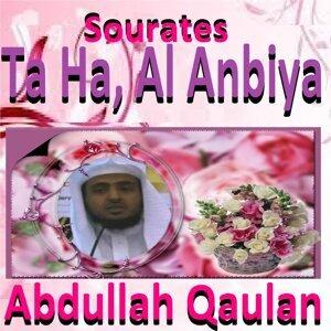 Abdullah Qaulan 歌手頭像