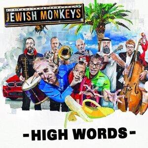 Jewish Monkeys アーティスト写真