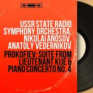 Ussr State Radio Symphony Orchestra, Nikolai Anosov, Anatoly Vedernikov 歌手頭像