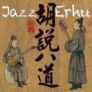 Tang Hsuan Lo 歌手頭像