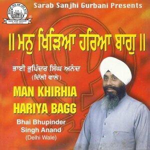 Bhai Bhupinder Singh Anand 歌手頭像