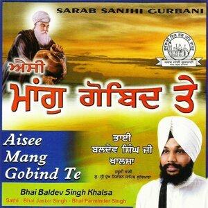 Bhai Jasbir Singh, Bhai Parminder Singh 歌手頭像