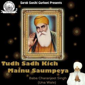Baba Charanjeet Singh 歌手頭像
