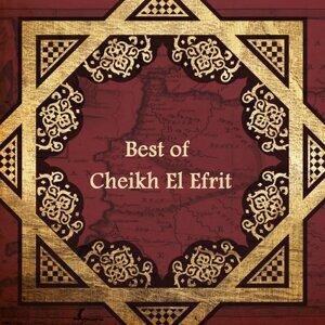 Cheikh El Efrit 歌手頭像