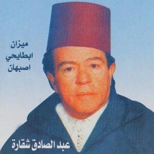 Abdessadek Chekkara 歌手頭像