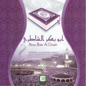 Abou Bakr Al Chatiri 歌手頭像