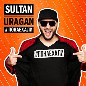 Султан-Ураган 歌手頭像