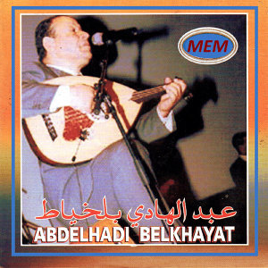 Abdelhadi Belkhayat 歌手頭像