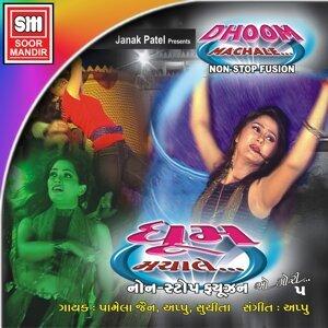 Pamela Jain, Appu, Suchita 歌手頭像