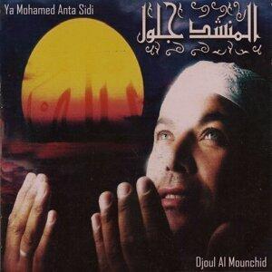 Djoul Al Mounchid 歌手頭像