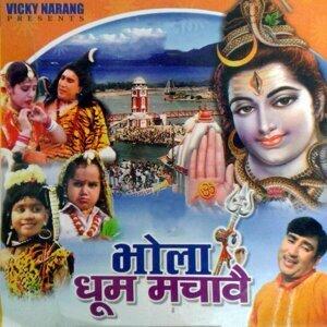 Rajesh Singhpuria, Upasna Sharma 歌手頭像