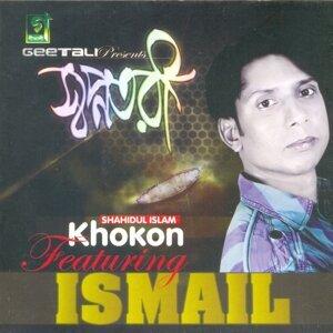 Ismail 歌手頭像