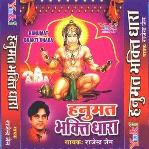 Rajender Jain 歌手頭像