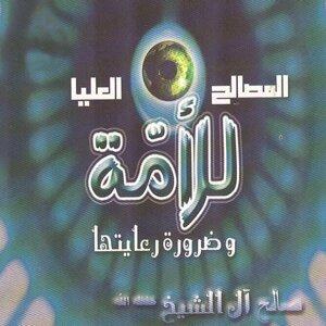 Saleh Al Cheikh 歌手頭像