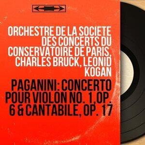 Orchestre de la Société des concerts du Conservatoire de Paris, Charles Bruck, Leonid Kogan 歌手頭像