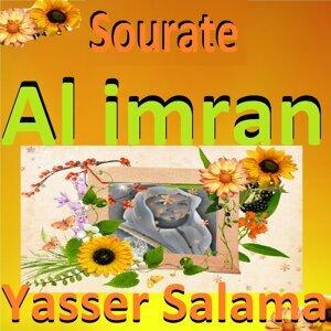 Yasser Salama 歌手頭像