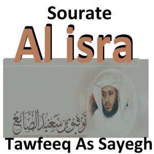 Tawfeeq As Sayegh 歌手頭像