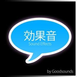 Goodsounds 歌手頭像