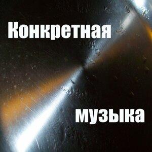 Спектральная линия 歌手頭像