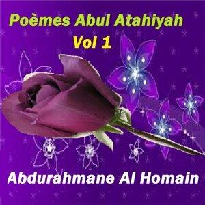 Abdurahmane Al Homain アーティスト写真