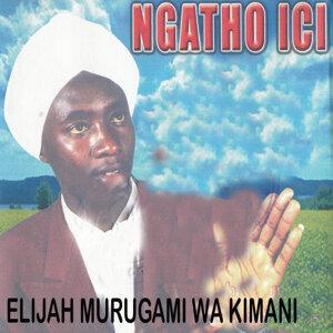 Elijah Muragami Wa Kimani 歌手頭像