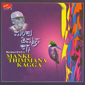 Puttur Narasimha Nayak,Dr. R. Ganesh. 歌手頭像