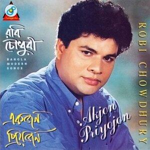 Robi Chowdhury 歌手頭像