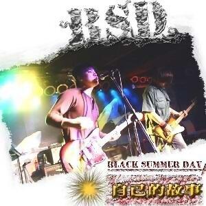 BSD樂團 (Black Summer Days) 歌手頭像