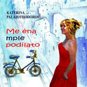 Katerina Palaiothodorou 歌手頭像