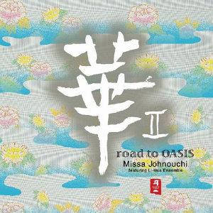 Missa Johnouchi, the Li-Hua Ensemble 歌手頭像