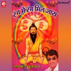 Puna Ram 歌手頭像