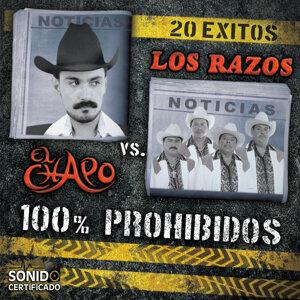 El Chapo y Los Razos アーティスト写真