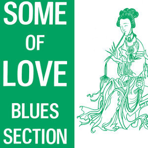 Blues Section 歌手頭像