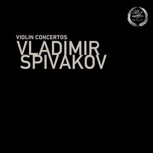 Vladimir Spivakov | Rudolf Barshai | Moscow Chamber Orchestra アーティスト写真