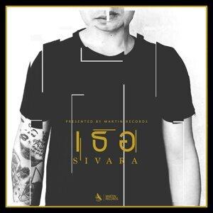 Sivara 歌手頭像