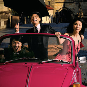 梁家輝&鄭伊健&陳慧琳 (Hui Jia Liang&Ekin Cheng&Kelly Chen) 歌手頭像