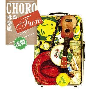 Chorofun (咻樂風) 歌手頭像