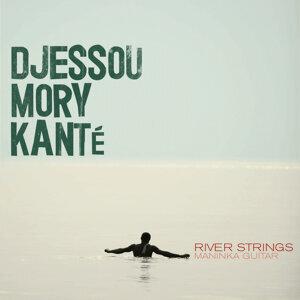 Djessou Mory Kanté 歌手頭像