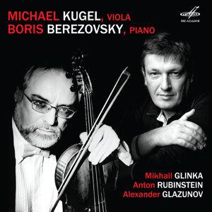 Michael Kugel | Boris Berezovsky 歌手頭像
