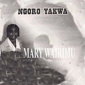 Mary Wairimu 歌手頭像
