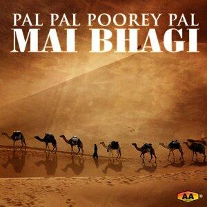 Mai Bhagi 歌手頭像
