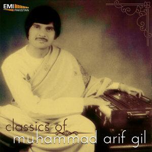 Mohammad Arif Gil 歌手頭像