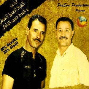 Sadik Lamouchi & Hocine Chaoui 歌手頭像