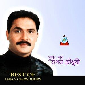 Tapan Chowdhury 歌手頭像